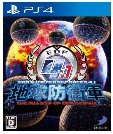 PS4「地球防衛軍4.1」協力プレイ