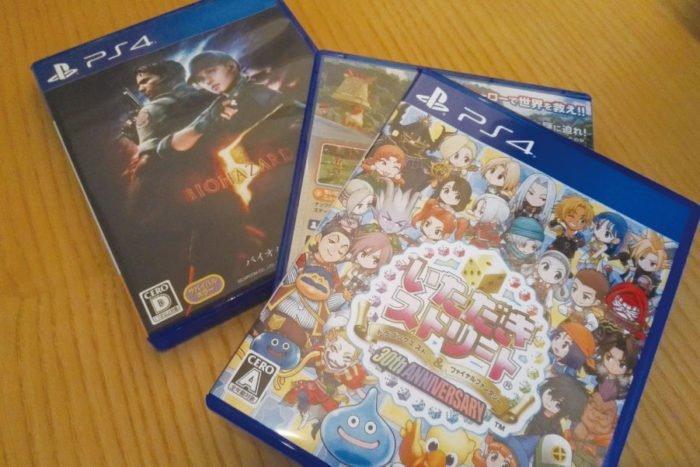 PS4のソフトのパッケージ版とダウンロード版