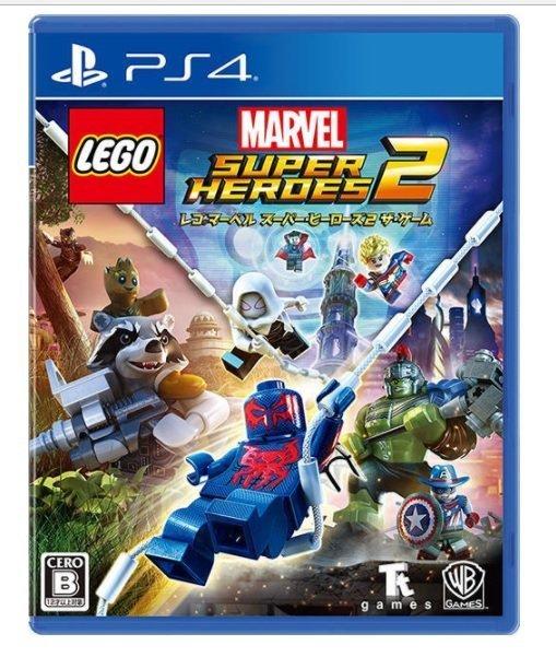 「レゴ マーベル2」協力プレイの評価