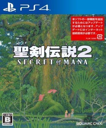 PS4「聖剣伝説2」協力プレイの評価
