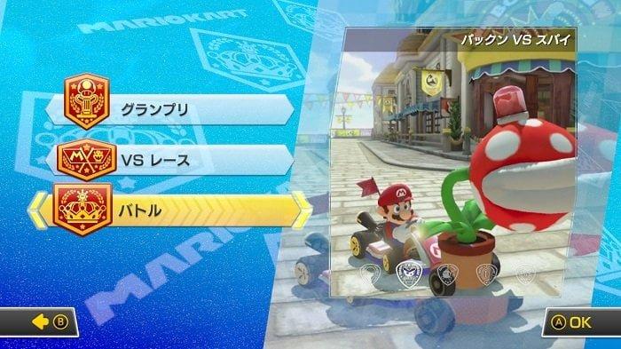 「マリオカート8」協力プレイの特徴