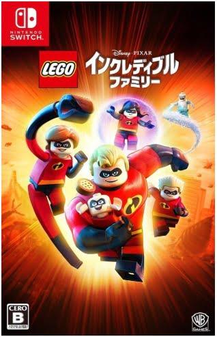 Switch「レゴ インクレディブル・ファミリー」協力プレイの評価