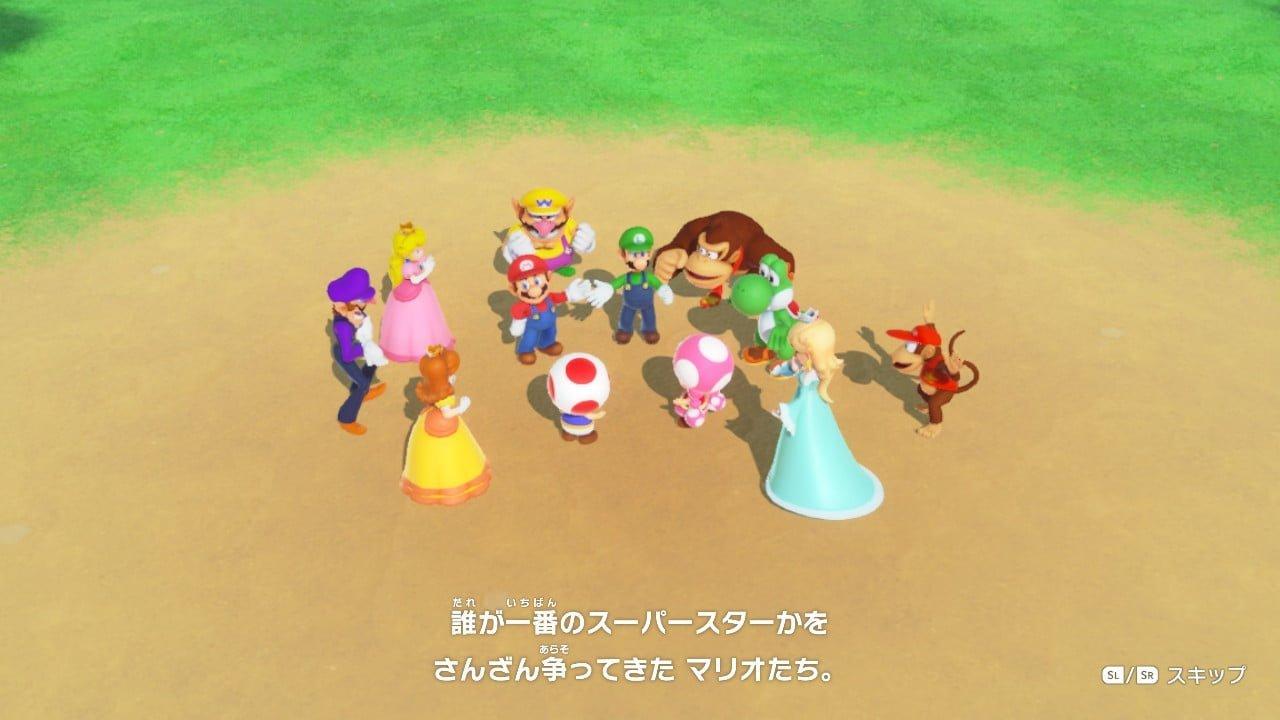 「スーパー マリオパーティ」協力プレイのやり方2