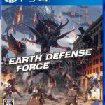 PS4「EDF:IRON RAIN」協力プレイの評価
