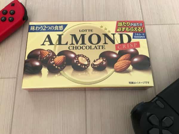ロッテ アーモンドチョコレート クリスプ