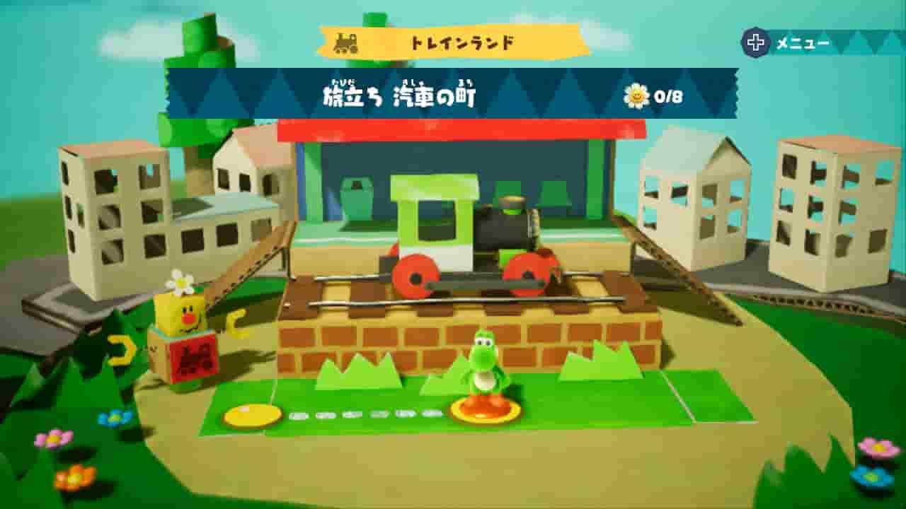 Switch「ヨッシークラフトワールド」おすそわけプレイのやり方3
