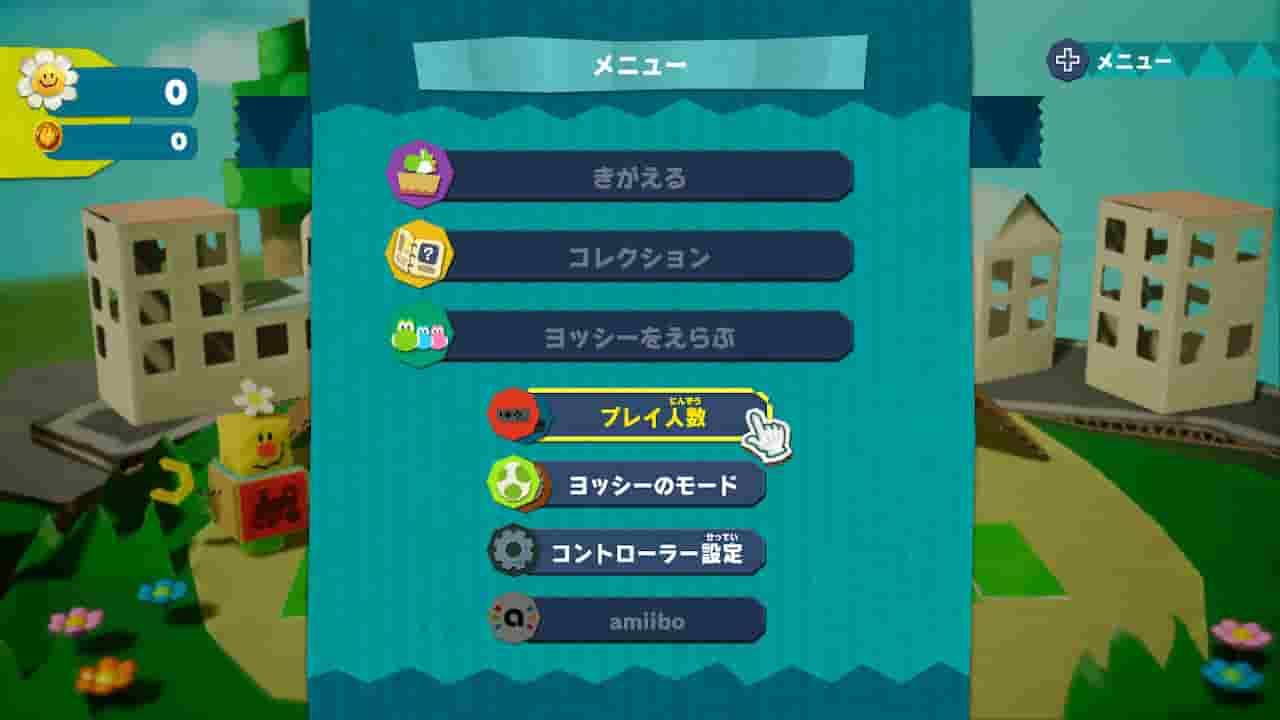 Switch「ヨッシークラフトワールド」おすそわけプレイのやり方4