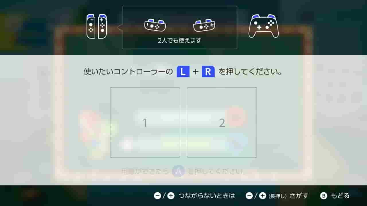 Switch「ヨッシークラフトワールド」おすそわけプレイのやり方6