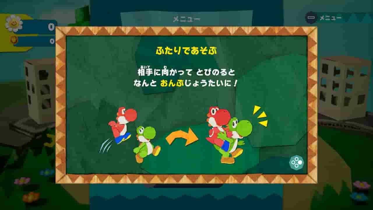Switch「ヨッシークラフトワールド」おすそわけプレイのやり方8