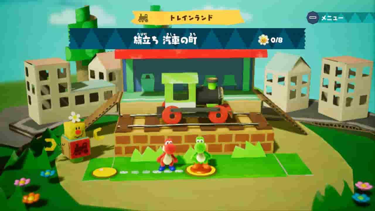 Switch「ヨッシークラフトワールド」おすそわけプレイのやり方9