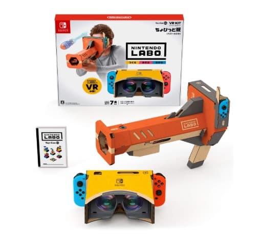 Switch「VR KIT」のちょびっと版
