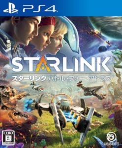 PS4版「スターリンクバトル・フォー・アトラス」