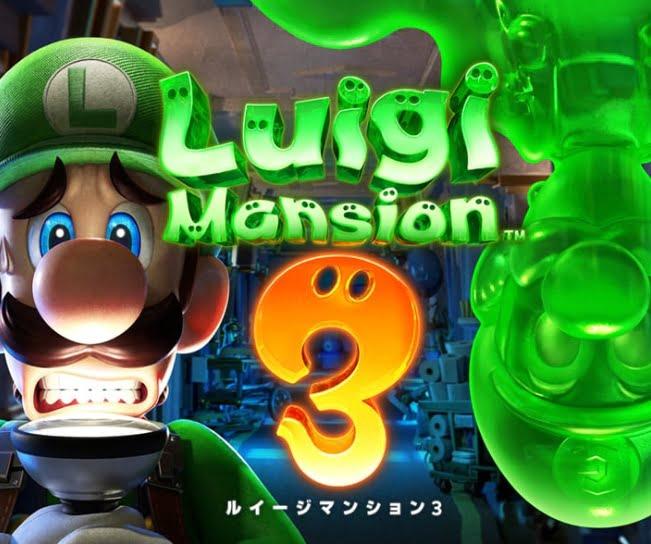 Switch「ルイージマンション3」がおすそわけプレイ対応で発売