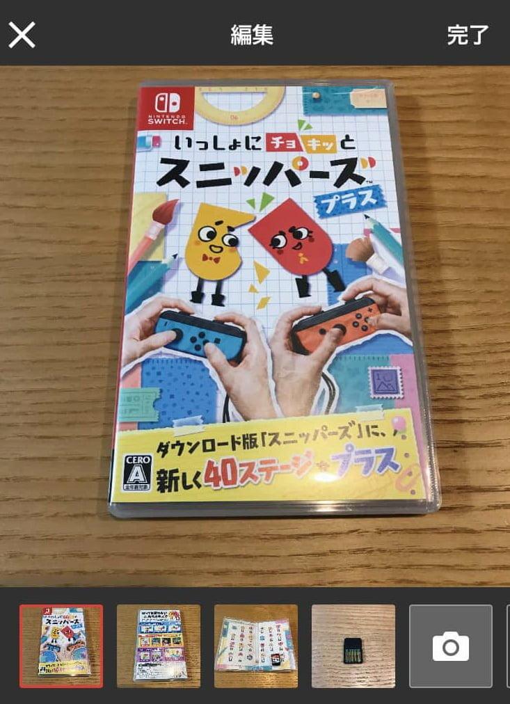 ゲームソフトの商品写真