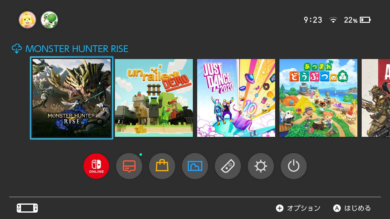 Switchのホーム画面