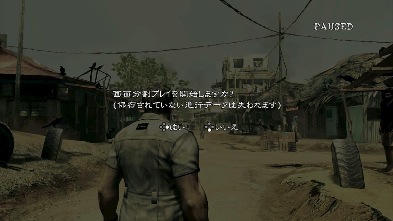 人 プレイ ハザード バイオ 5 2
