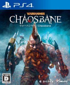 PS4「ウォーハンマー:Chaosbane」