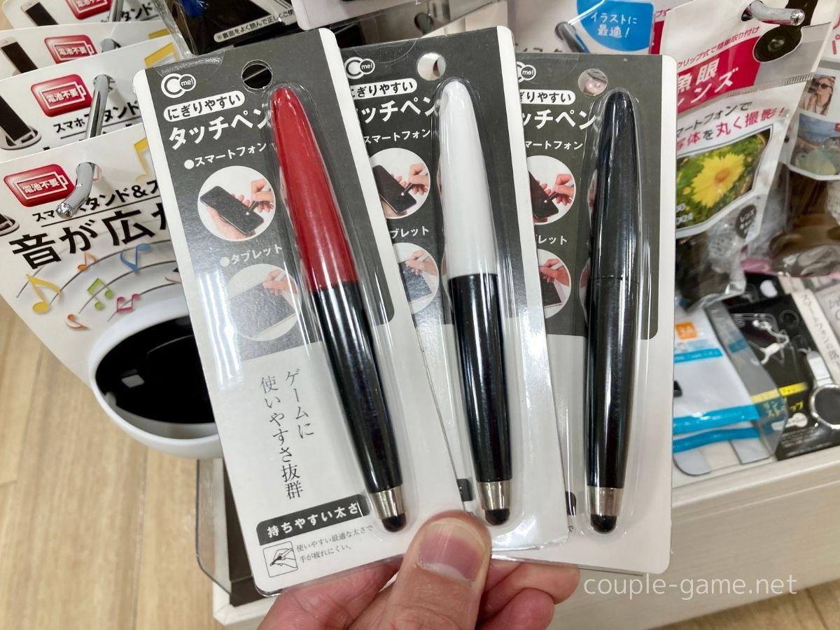 にぎりやすいタッチペンの色
