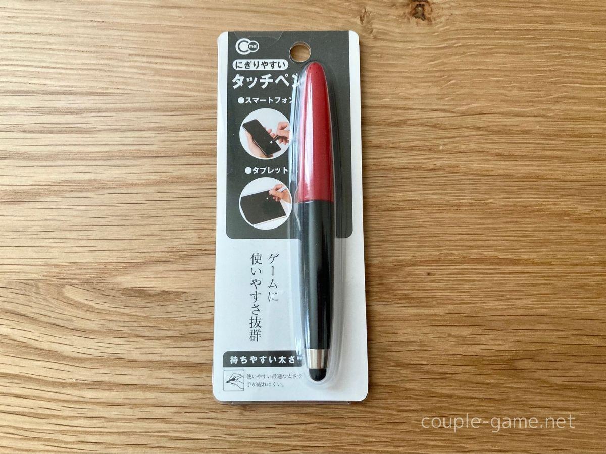 にぎりやすいタッチペン