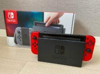 Nintendo Switchの新モデルと旧モデルの違いと見分け方