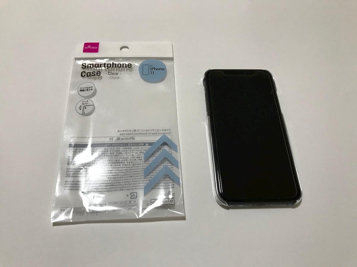 ダイソーのiPhone11ケース