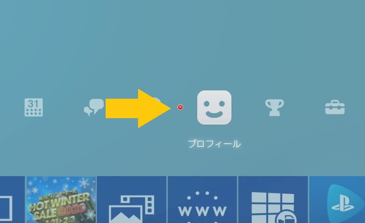 PS4のプロフィール画像横の赤いバツ印