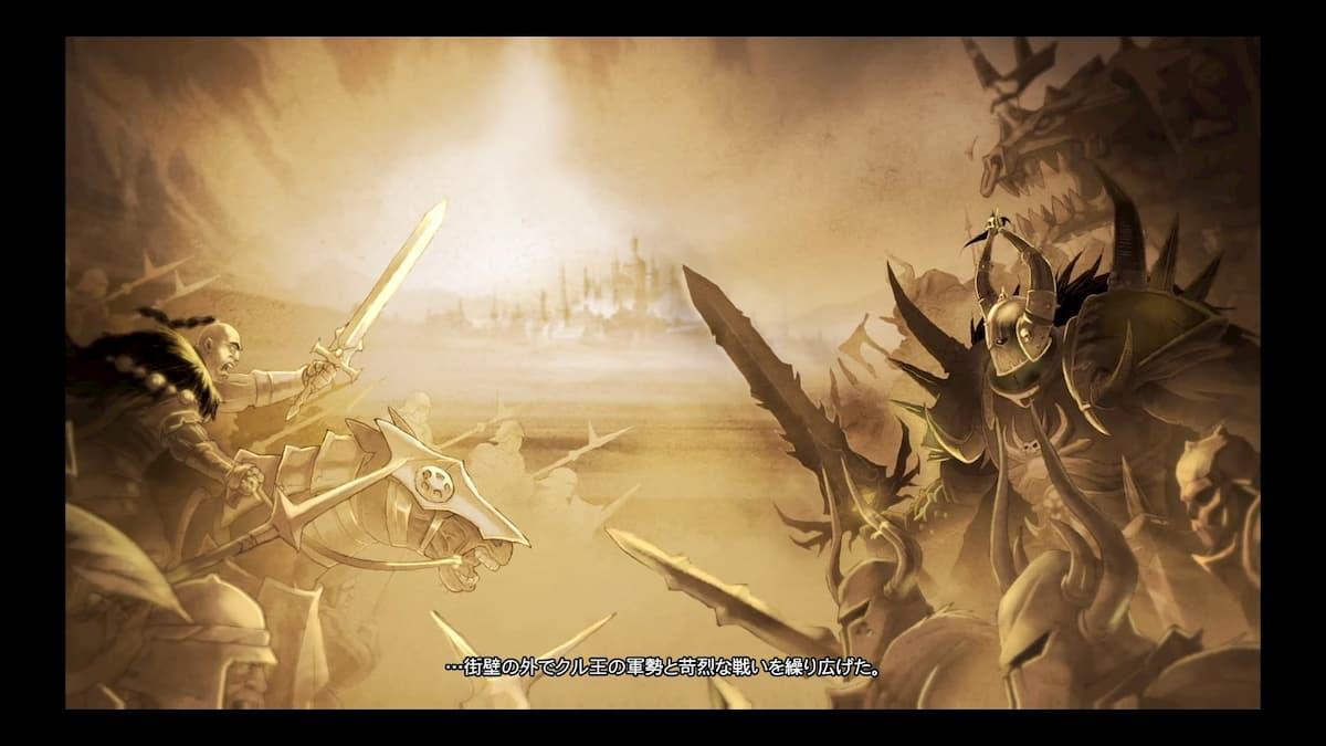 「ウォーハンマー:Chaosbane」のオープニングムービー