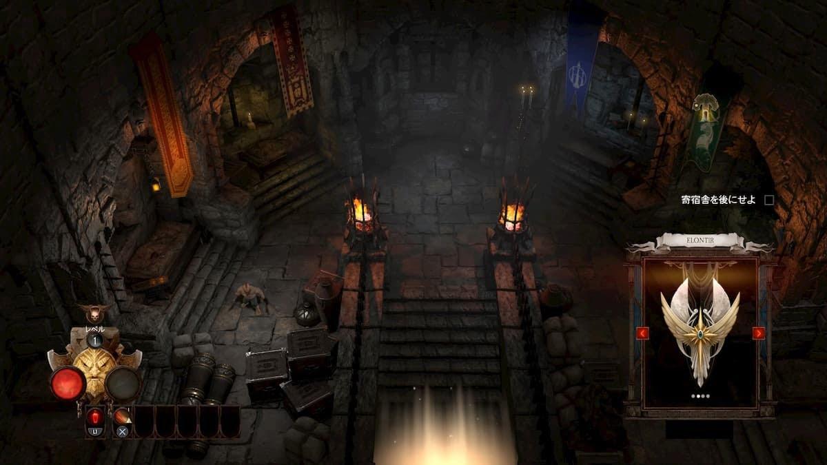 「ウォーハンマー:Chaosbane」の2Pのキャラ選択画面