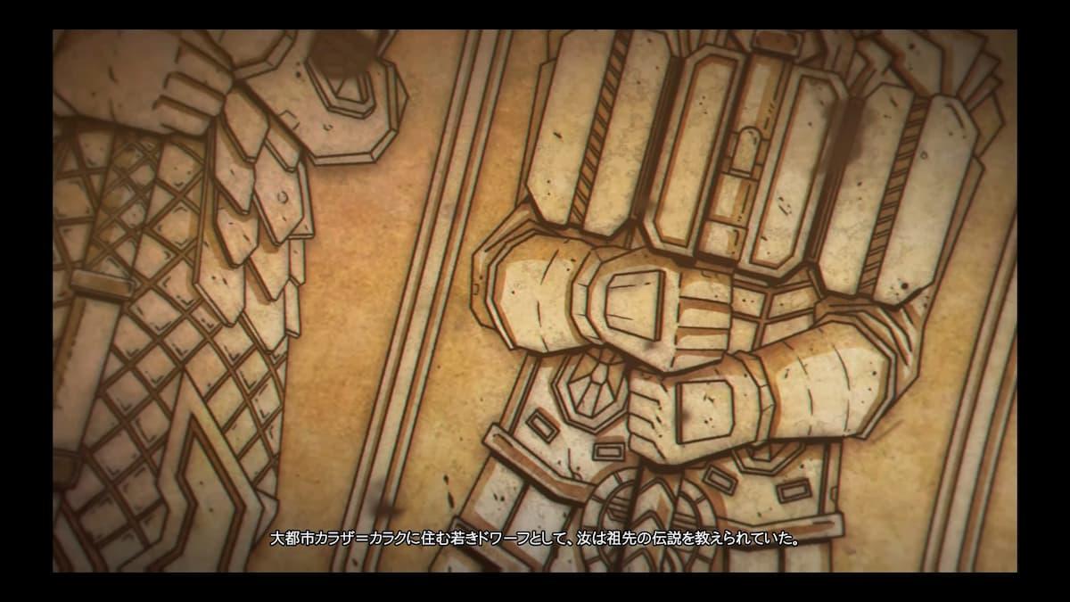 「ウォーハンマー:Chaosbane」のゲーム開始後のムービー