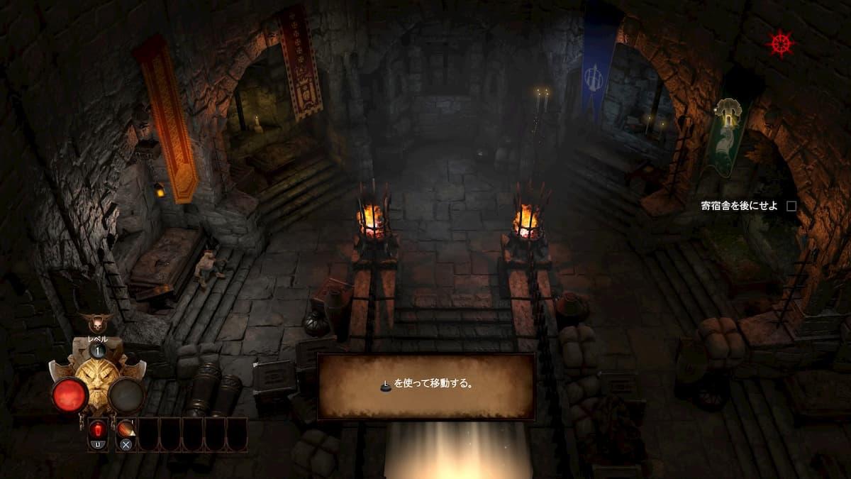 「ウォーハンマー:Chaosbane」のプロローグ画面