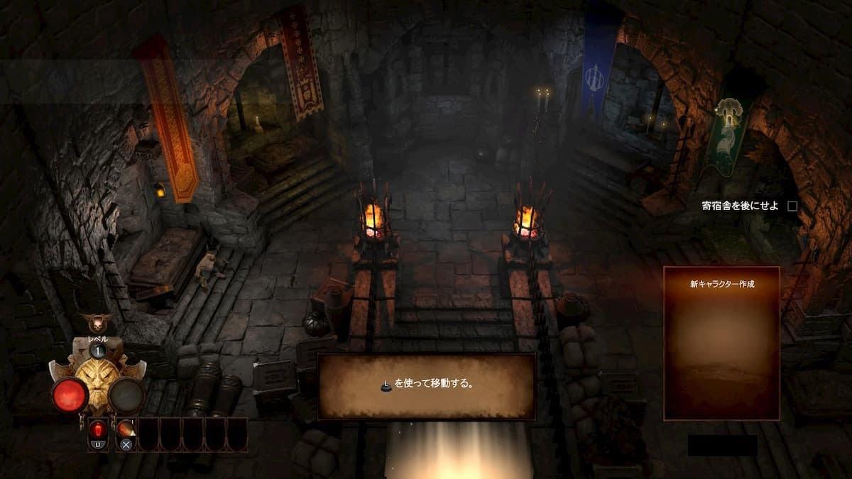 「ウォーハンマー:Chaosbane」の2P参加画面