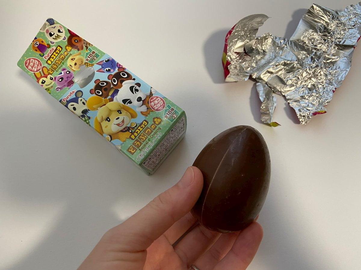 どう森のチョコエッグのチョコ