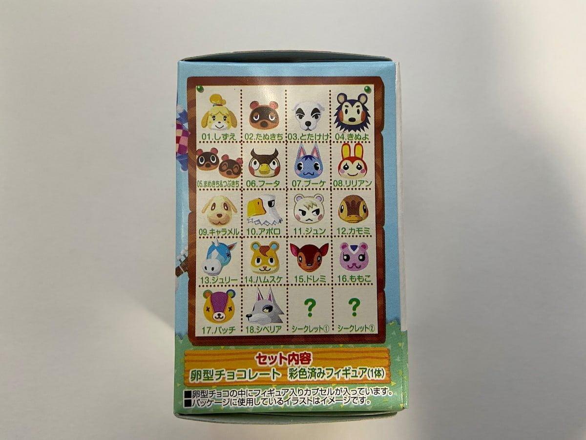 チョコエッグに入っているキャラの種類が書かれた箱