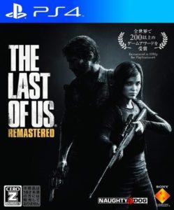 The Last of Usのジャケット