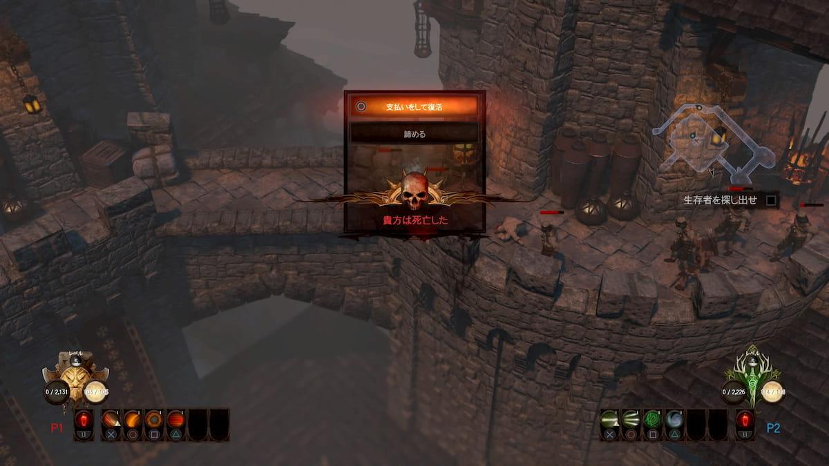ウォーハンマーでプレイヤー全員が死んだときの表示