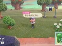 「あつ森」チャットで漢字変換したり素早く文字を打つ方法