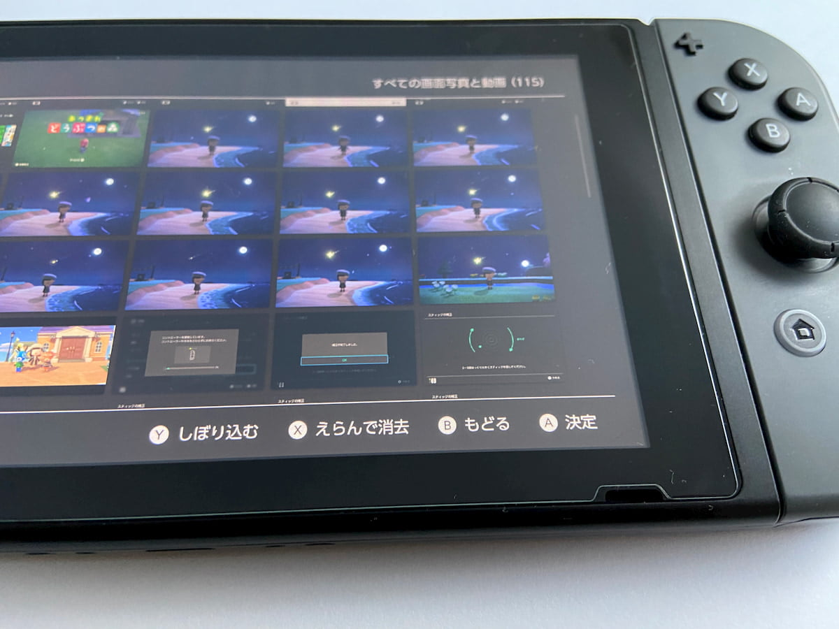 アルバムの画像・動画はSwitchの「X」ボタンを押して1つずつ消去できる