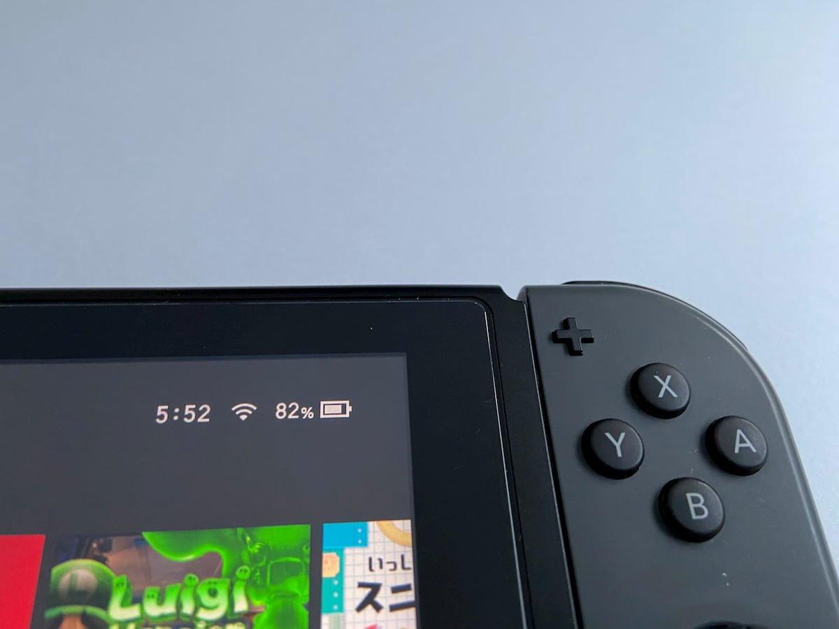 Switchの「バッテリー残量」のパーセンテージ表示