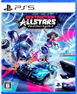 PS5版「Destruction AllStars」