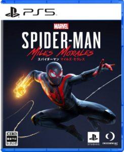 PS5「Marvel's Spider-Man: Miles Morales」パッケージ版