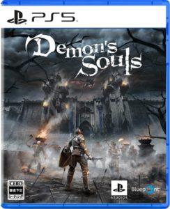 PS5デモンズソウルのパッケージ版