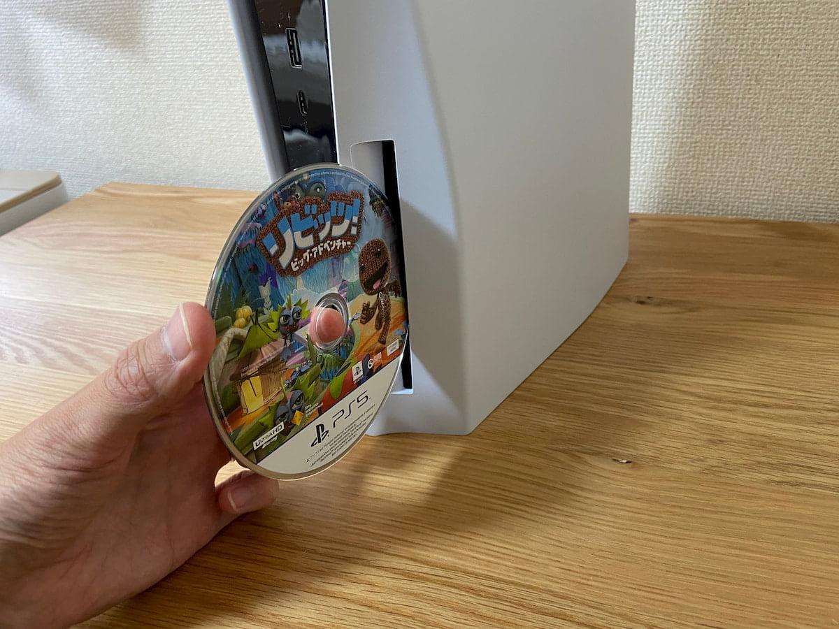 PS5の間違ったディスクの挿入