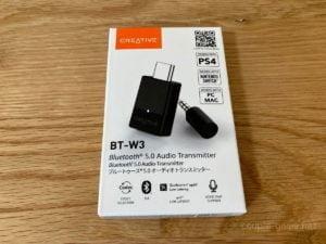 「Creative(クリエイティブ)」のBT-W3 Bluetoothトランスミッター