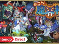 Switch「帰ってきた 魔界村」2人協力プレイ対応で発売