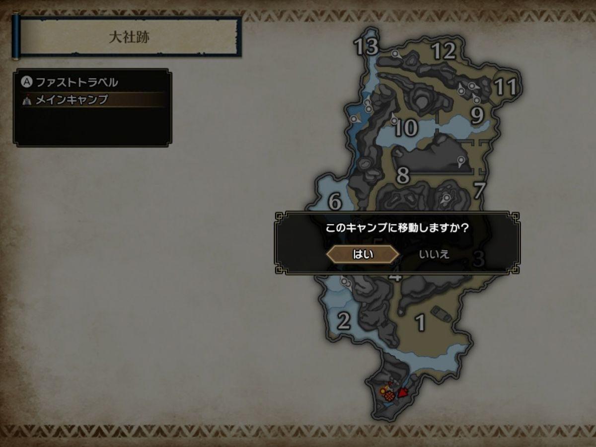 モンハンライズの詳細マップ