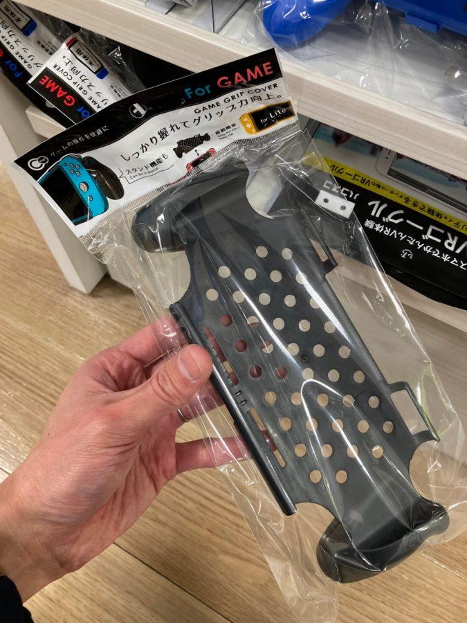 セリアに売ってるSwitch Lite用保護カバー