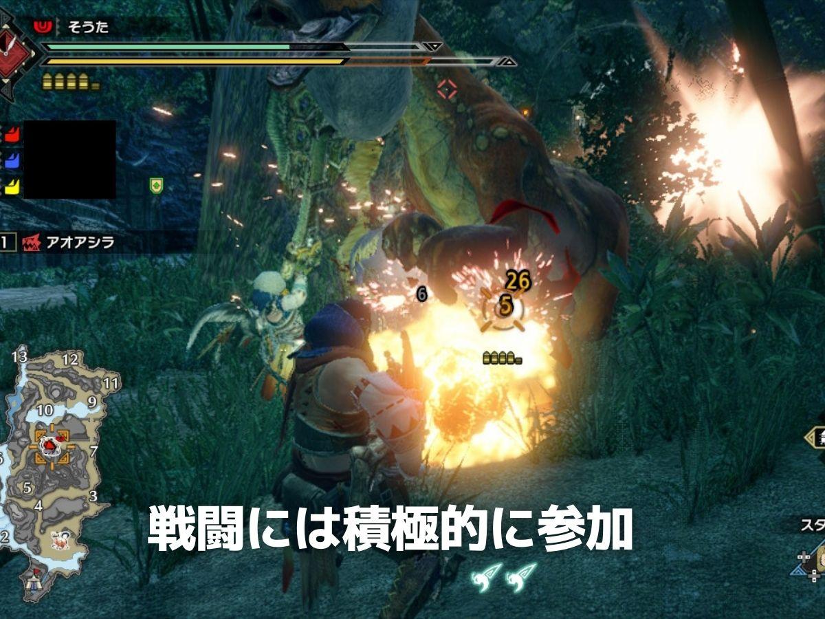 オンラインプレイで積極的に戦闘しているハンター