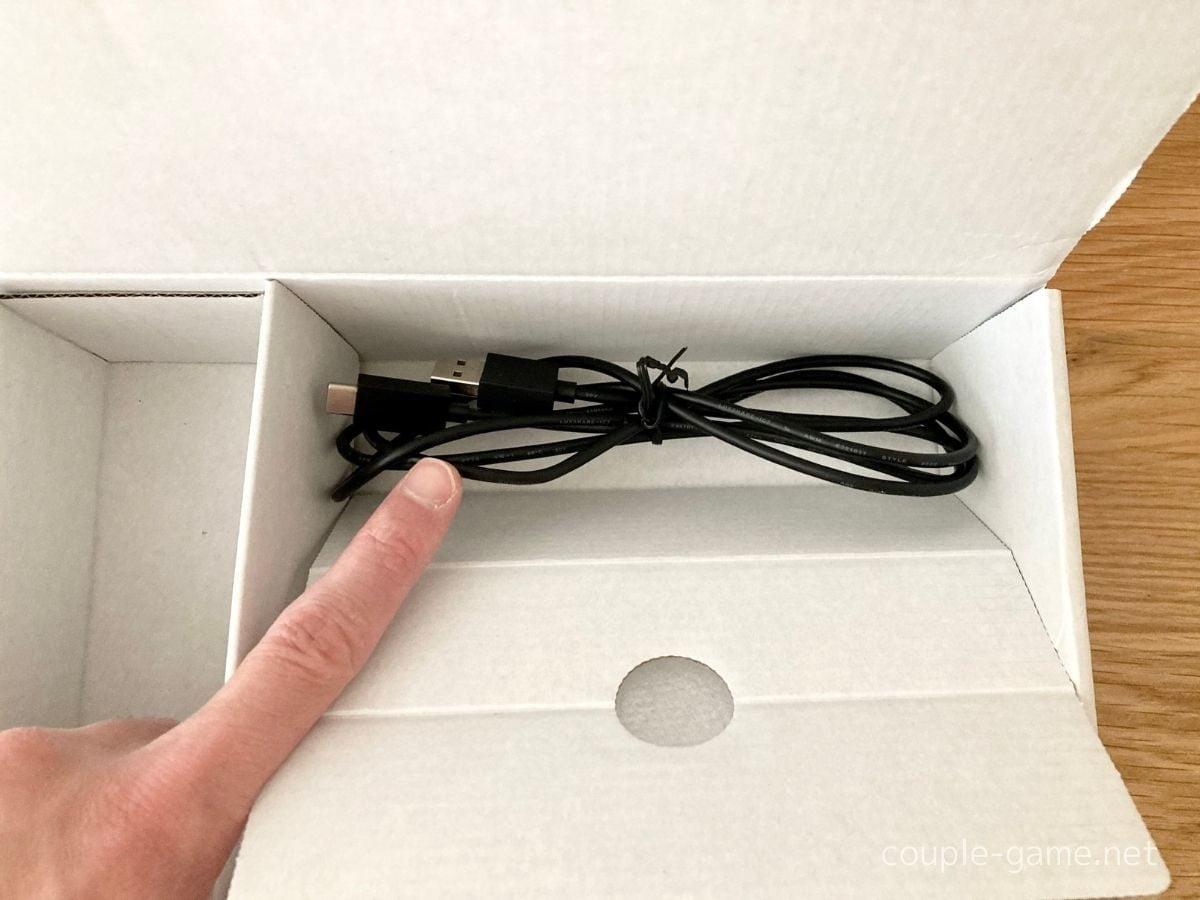 PS5の内箱に仕舞ったUSBケーブル