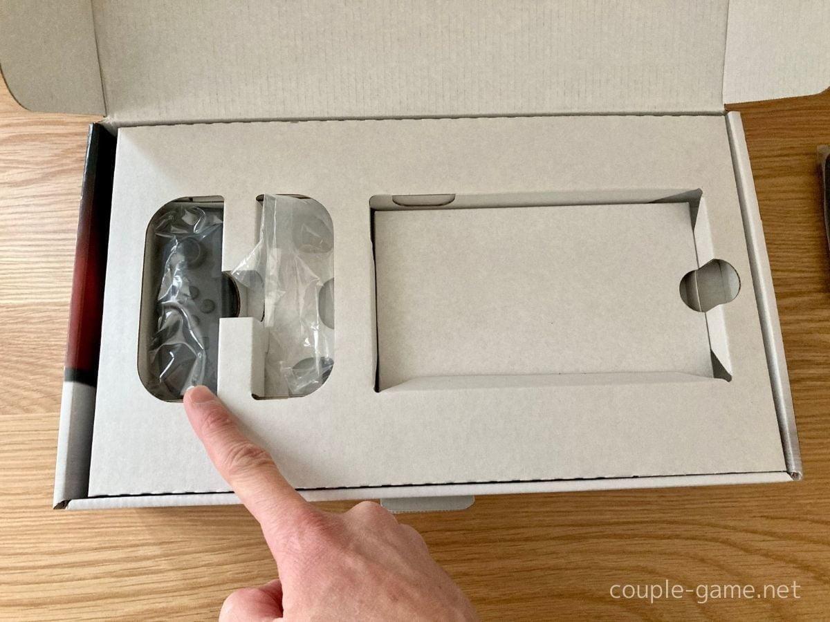 Switchの箱に収納したJoy-Con