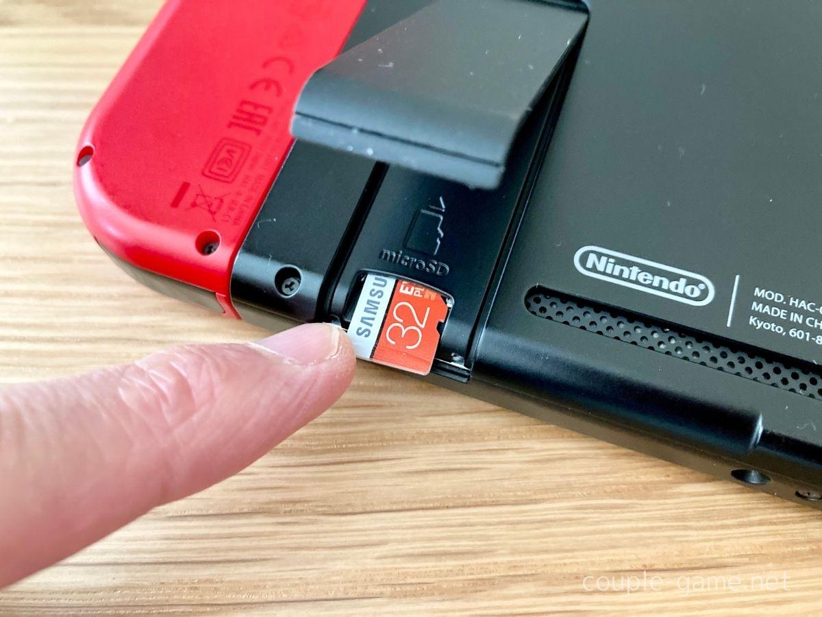 Switchに挿したmicroSDカード